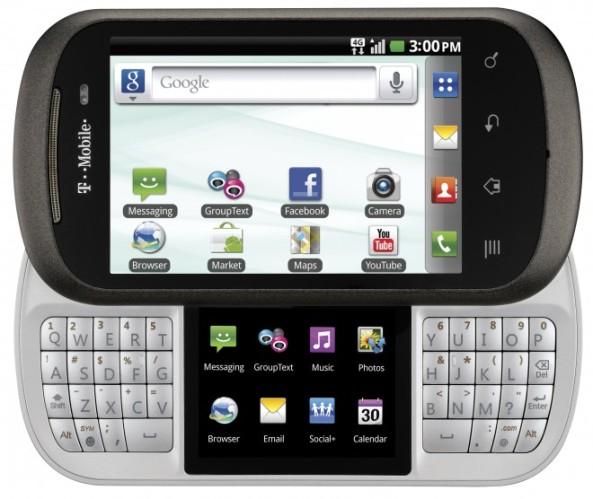 LG-DoublePlay-660x556